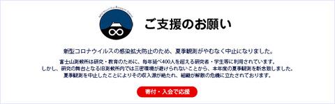 banner_kifu0