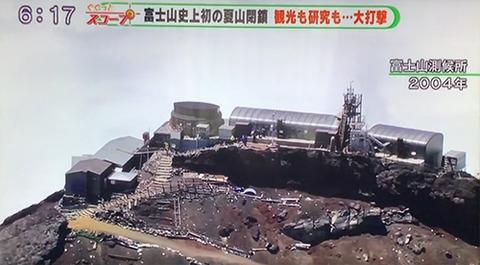 sizuoka02