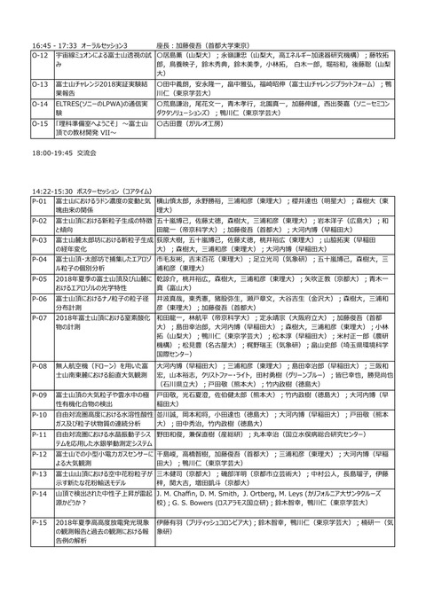 12DIGESTS_02-04_program-handout-2