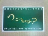 120723_カード