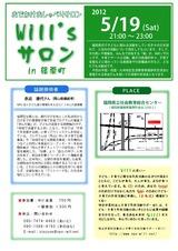 2012-05篠栗