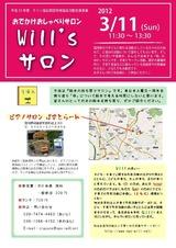 2012-03筑前(校正)