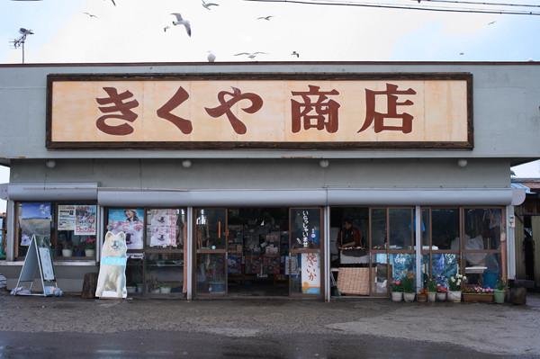 wasao2