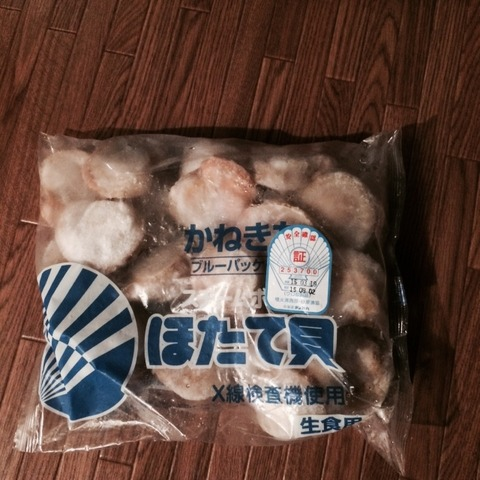 Evernote Camera Roll 20151022 213132.jpg