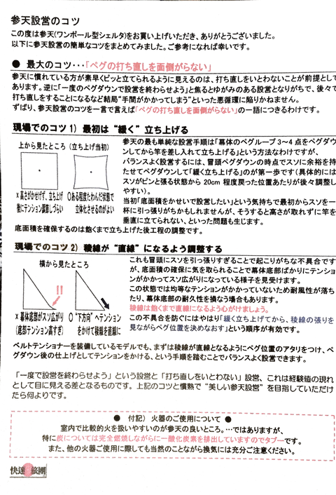 Evernote Snapshot 20160127 155402.png