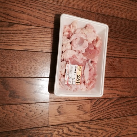 Evernote Camera Roll 20151023 215022.jpg