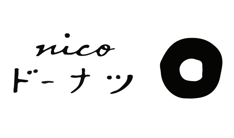 nico_ds