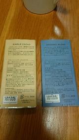 b97048b4.jpg