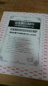 dfb391c5.jpg