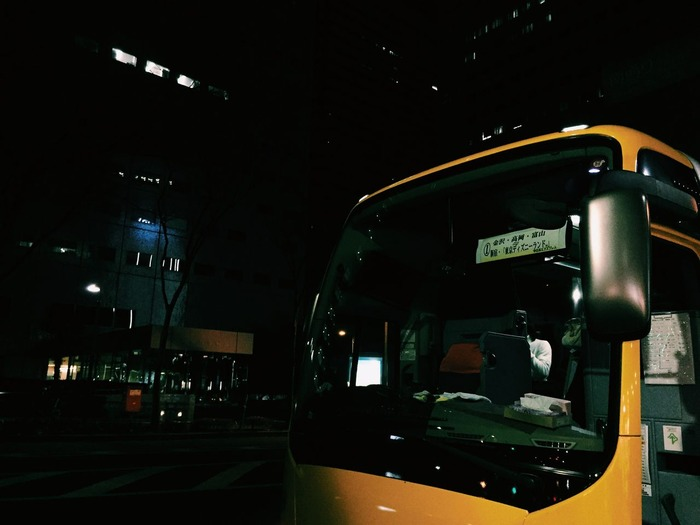 Tokyo No.1 Soulset presents 「やぁ、調子はどうだい」 @ リキッドルーム