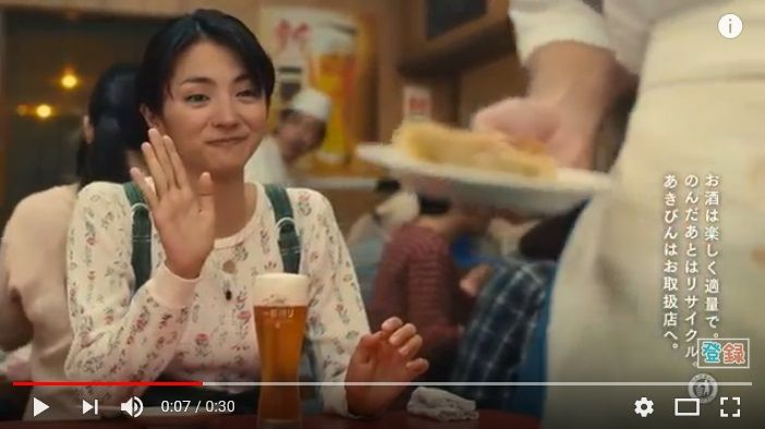 満島 ひかり ビール