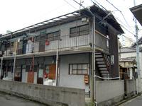 古アパート1