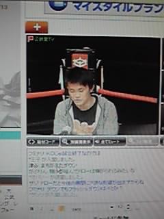 公武堂TV