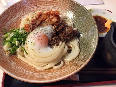 kimurakun_2