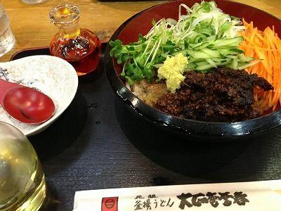 taisyouan (1)