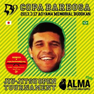 poster-COPA-BARBOSA2013