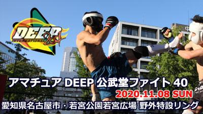 201108AD40_m
