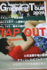 TAPOUT表紙
