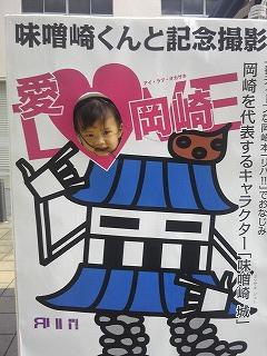 プロムちゃん祭り