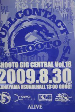 SHOOTO GIG CENTRAL vol.18