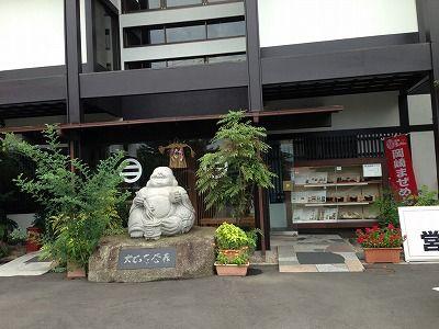 taisyouan (2)