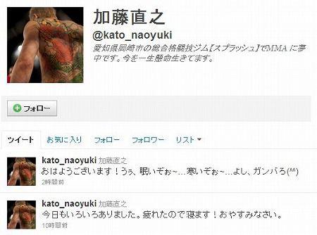 kato_naoyuki
