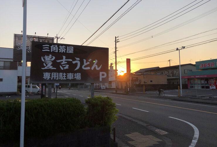 2019_11_10_okuno11