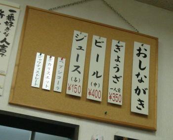 松龍軒14