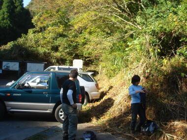 井原山10
