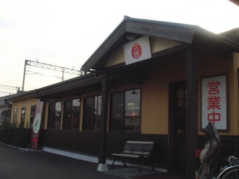 三徳ラーメン@行橋市10