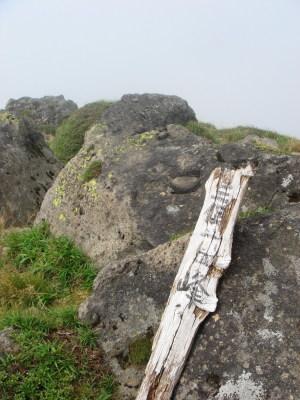 三俣山40a