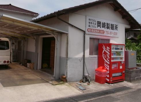 岡崎製麺所@財田町25