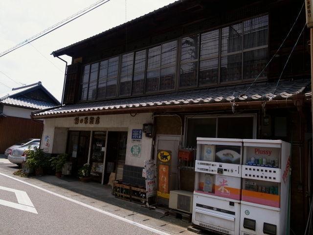 植田米穀店13
