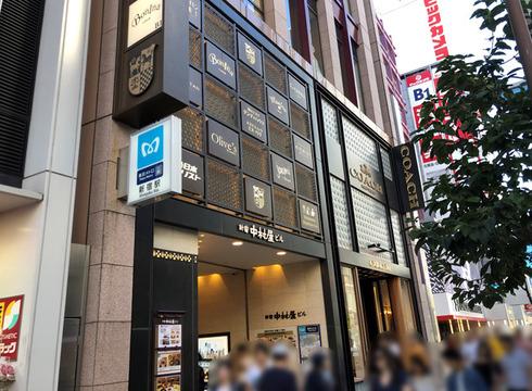 2019_10_13_nakamu11