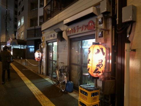 八ちゃん@薬院10