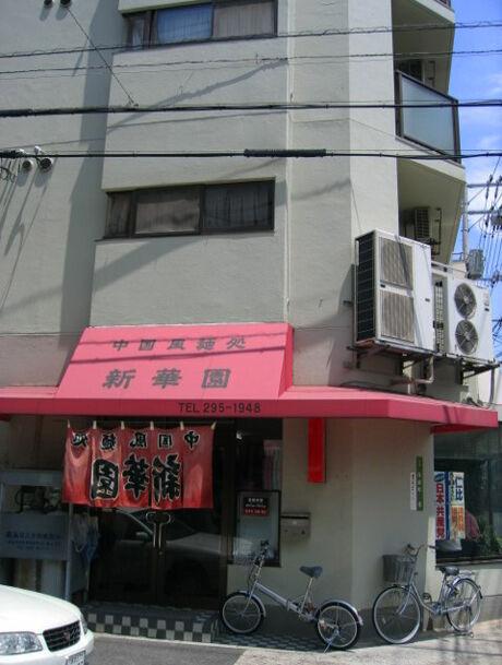 2004_07_10_shin20