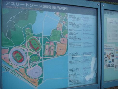 パークドーム熊本13