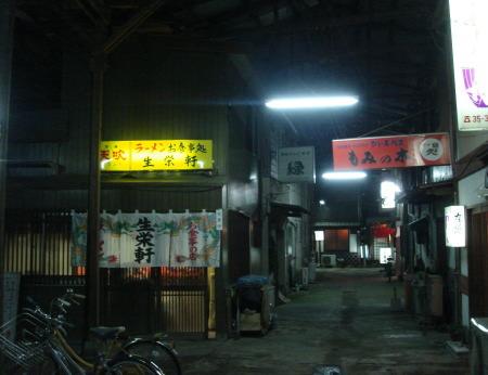 生栄軒10