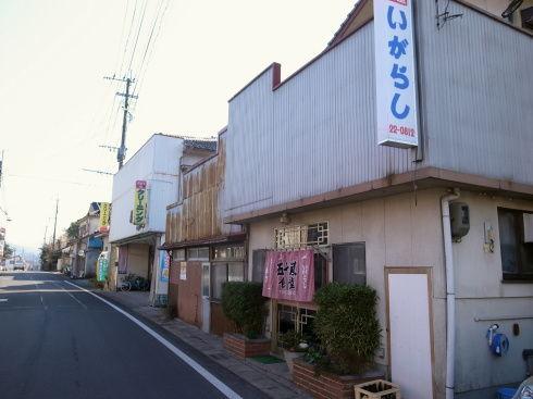 五十嵐食堂10