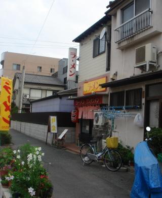 箱崎亭13