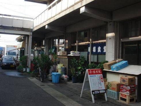 市場食堂11