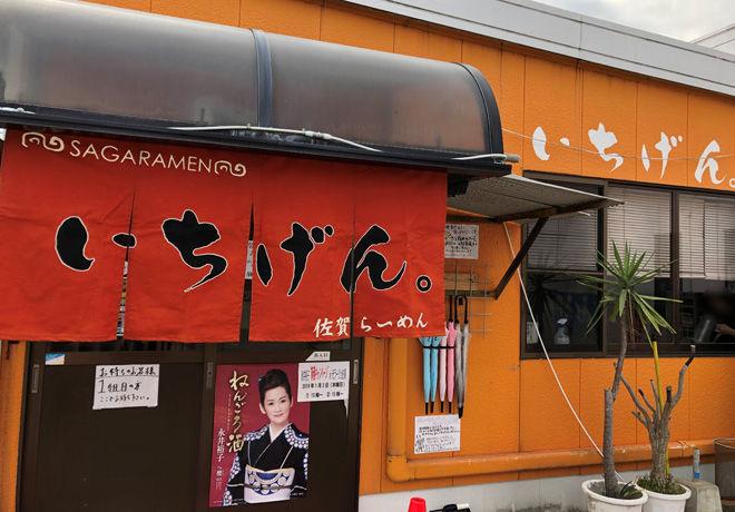 2019_01_02_ichi10