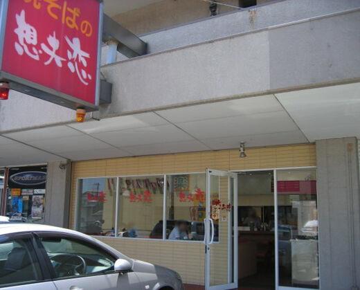 2004_05_23_soufu11