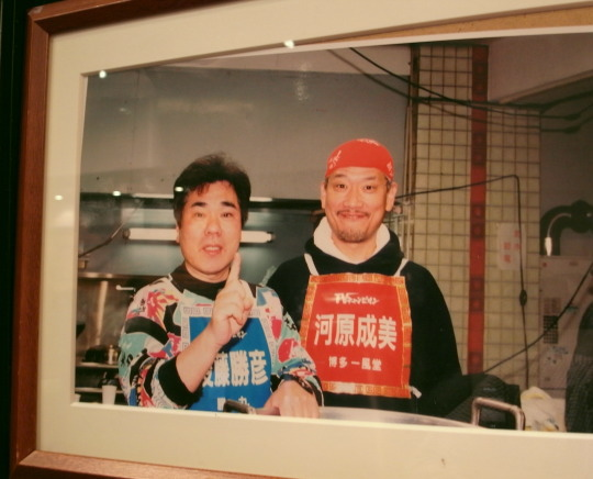勝丸@キャナル店42