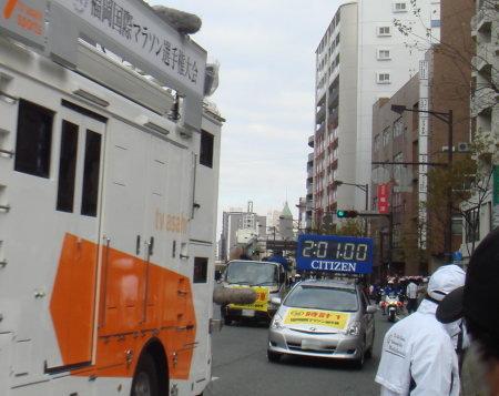 福岡国際マラソン42