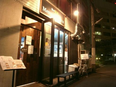 麺や維新@横浜市12