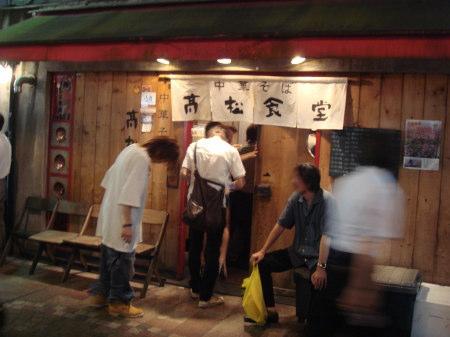 高松食堂30