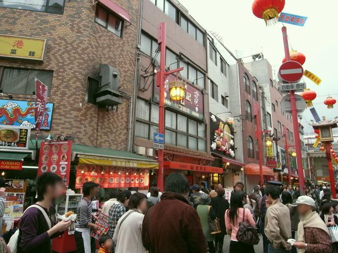 南京町25