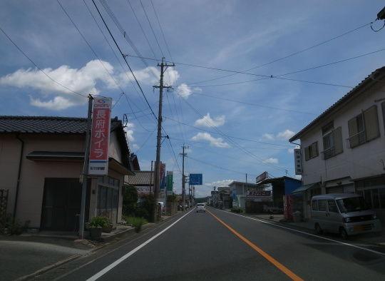 桂川町10