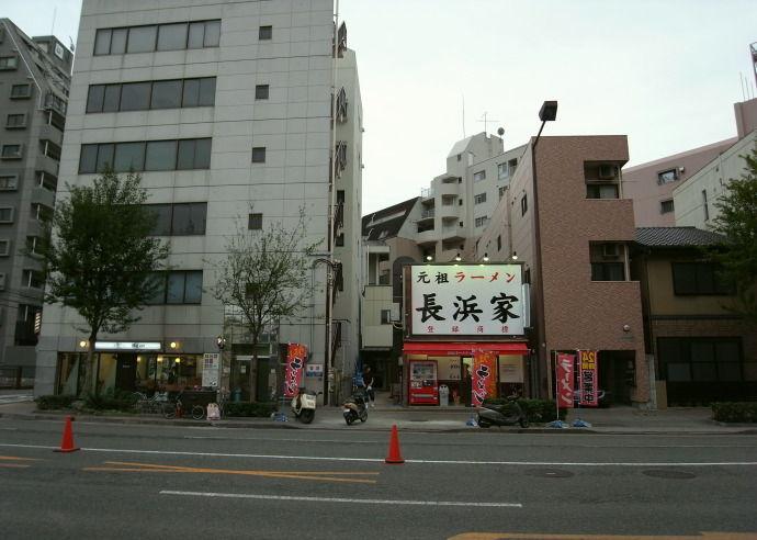 福岡シティマラソン14